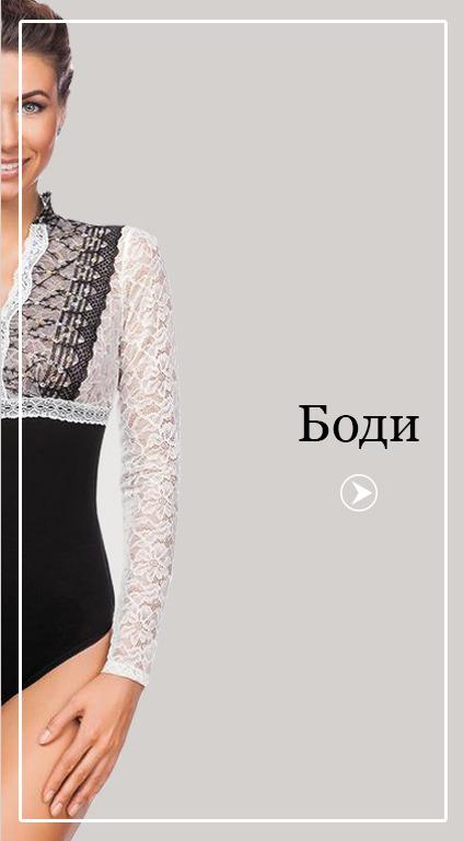 7560d4b8b4bc В нашем магазине вы можете купить модную женскую одежду, в которой вы  всегда будете выглядеть великолепно.